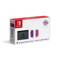 エディオンネットショップ|任天堂 HADSKCAEB Nintendo Switch