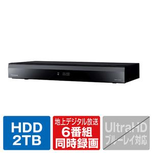 パナソニック 2TB HDD内蔵ブルーレイレコーダー【3D対応】(エディオン)