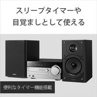 【送料無料(沖縄・離島除く)】 マルチオーディオコンポCMT-SX7